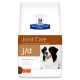 Casapets-Hill's-canine-j/d-dry