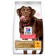 Casapets-Hill's-canine-adult-healthy-mobility-large-chicken-dry